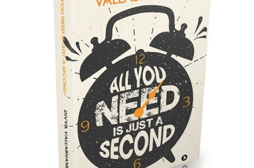 All you need is just a Second